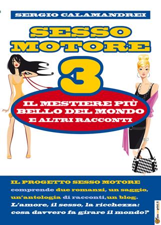 CopSesso Motore3_15x21Piatto72M