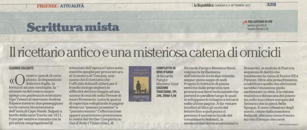 Complotto_Recensione_La_Repubblica_06.09.2015_1024x1024